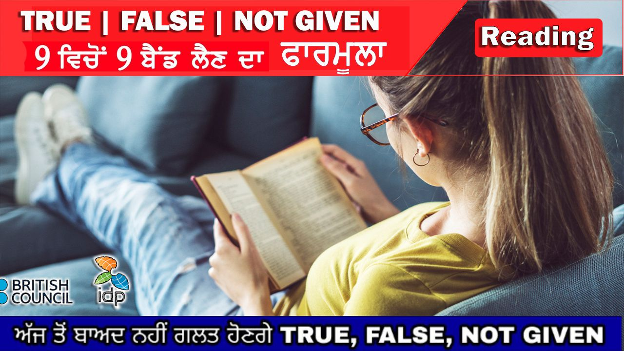 Ielts reading tips and tricks | 100% True Tips For True | False | Not Given