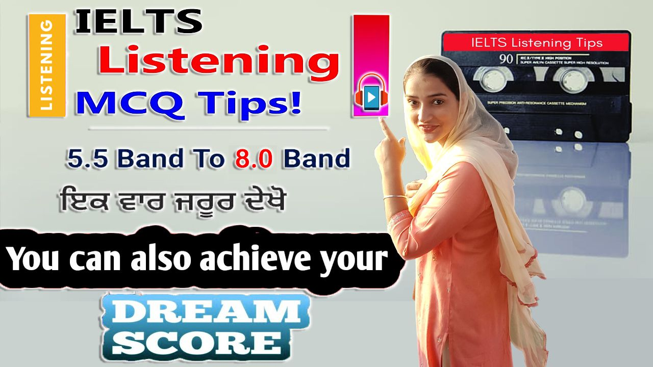 IELTS Listening MCQ Questions | IELTS Listening Tips Multiple Choice | Simple and Effective Tips | english with roop