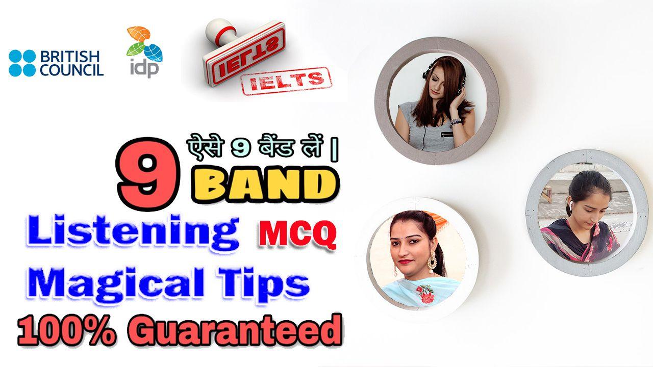 IELTS Listening MCQ Tips | IELTS Listening Tips Multiple Choice