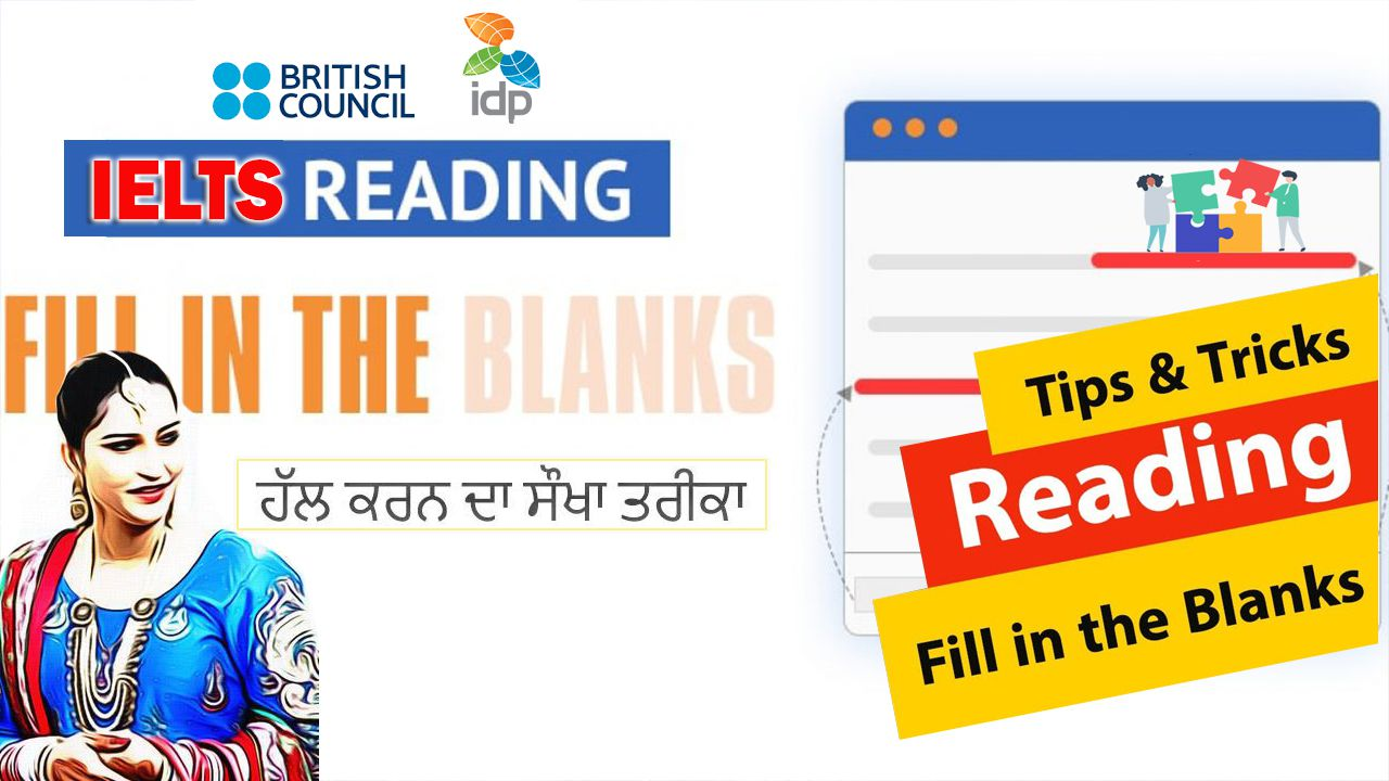 ielts reading fill in the blanks tips english with roop