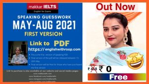 May to August Cue Card | May to August Makkar Cue Card 2021