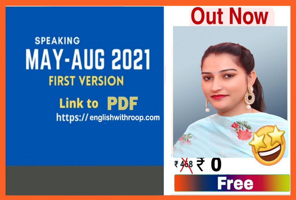 May to August Cue card english with roop pdf