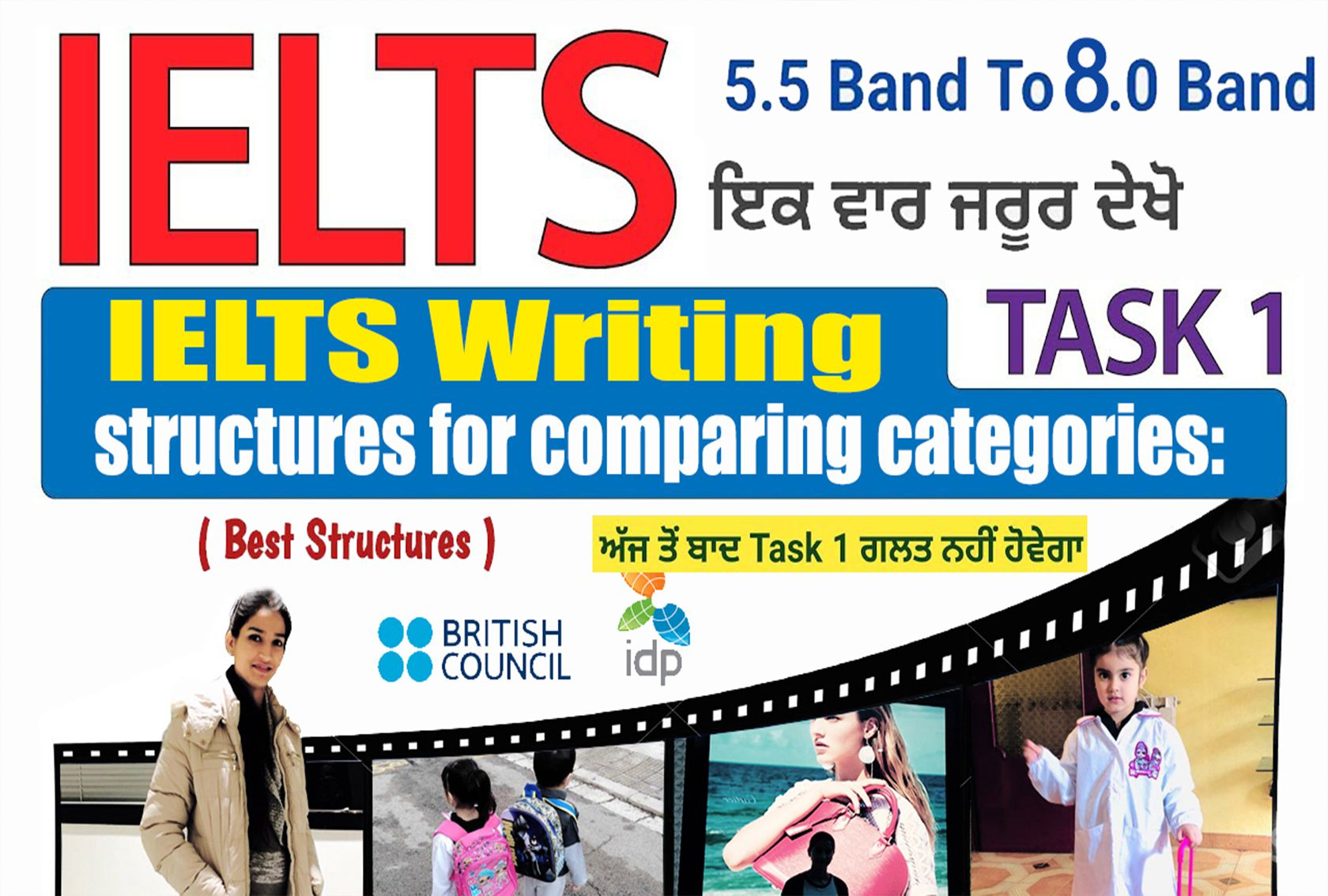 IELTS writing Task 1 structures for comparing categories