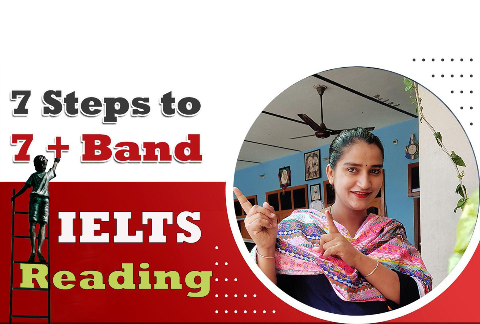 Reading Hacks 7steps to get 7 bands | 7 Easy Tips